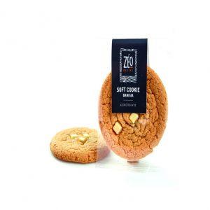 cookies Cyprus
